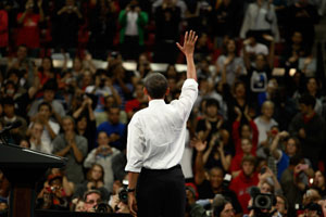 Transcript: Obama At Health Care Rally 'Fired Up And Ready To Go'