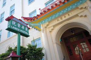 Obamacare Thrives In San Francisco's Chinatown